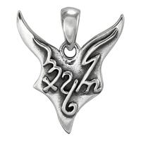 Sterling Silver Theban Pan Pendant