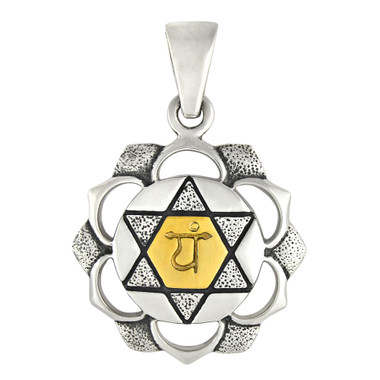 Anahata Heart Chakra Pendant Sterling Silver Gold Plated Jewelry