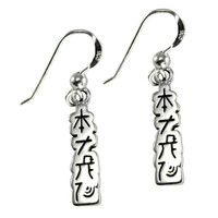 Sterling Silver Reiki Hon Sha Ze Sho Nen Symbol Earrings Jewelry