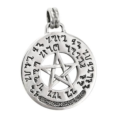 Sterling Silver Pentacle Theban Prosperity Prayer Pendant