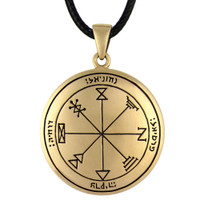 Bronze First Pentacle of Jupiter Talisman
