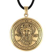 Bronze First Pentacle of the Sun Talisman