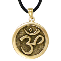 Bronze Om Aum Pendant - Buddhism Buddhist Jewelry