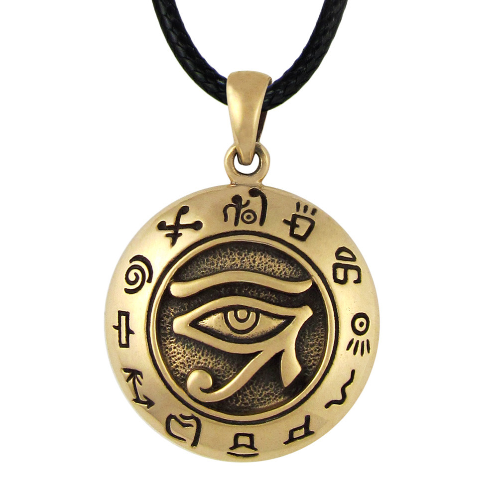 Bronze Egyptian Eye of Horus Pendant
