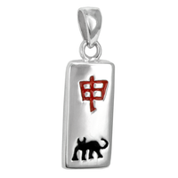 Sterling Silver Chinese Zodiac Monkey Sign Charm Pendant