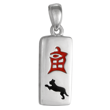 Sterling Silver Chinese Zodiac Tiger Sign Charm Pendant