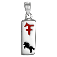 Sterling Silver Chinese Zodiac Horse Sign Charm Pendant