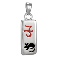 Sterling Silver Chinese Zodiac Rat Sign Charm Pendant