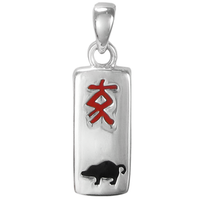 Sterling Silver Chinese Zodiac Pig Sign Charm Pendant