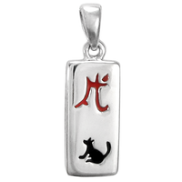 Sterling Silver Chinese Zodiac Dog Sign Charm Pendant