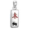 Sterling Silver Chinese Zodiac Ram Sign Charm Pendant