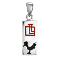 Sterling Silver Chinese Zodiac Rooster Sign Charm Pendant