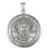 Sterling Silver 1st Pentacle of the Sun for Power