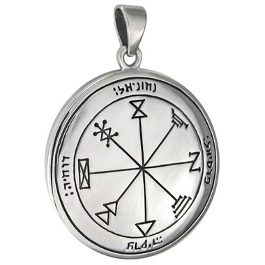 Sterling Silver First Pentacle of Jupiter Talisman