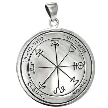 Sterling Silver First Pentacle of Mars Talisman