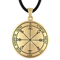 Bronze Sixth Pentacle of the Moon Talisman