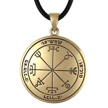 Bronze Second Pentacle of the Sun Talisman