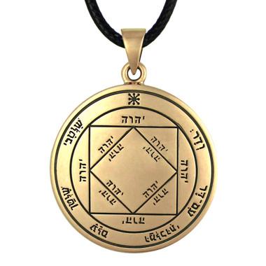 Bronze Third Pentacle of the Sun Talisman