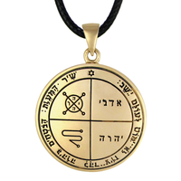 Bronze Third Pentacle of the Jupiter Talisman