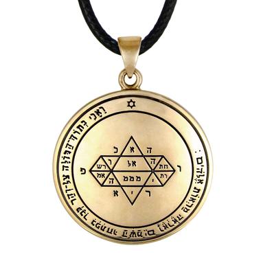 Bronze Fifth Pentacle of the Jupiter Talisman