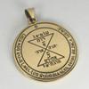 Bronze Third Pentacle of Venus Love Talisman