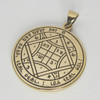 Bronze Fourth Pentacle of Venus Love Talisman