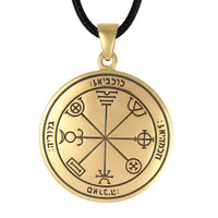 Bronze Third Pentacle of Mercury Talisman