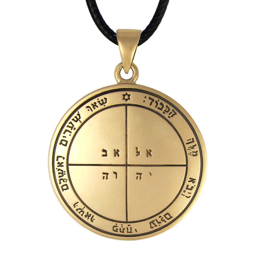 Moonlight Mysteries Bronze Second Pentacle Mercury Success Talisman Necklace