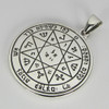 Sterling Silver Seventh Pentacle of Mars Victory Talisman
