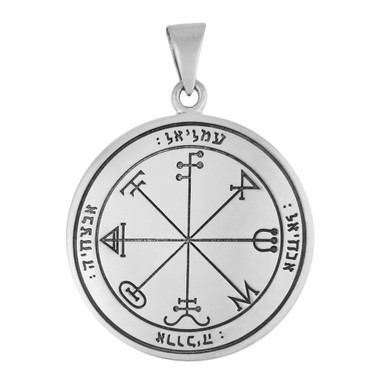 Sterling Silver Third Pentacle of Saturn Talisman for Evocation of Spirits
