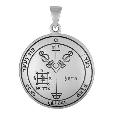 Sterling Silver Fourth Pentacle of Jupiter Talisman for Wealth