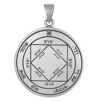 Sterling Silver Third Pentacle of the Sun Talisman for Victory
