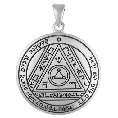 Sterling Silver Sixth Pentacle of the Sun Talisman for Subterfuge