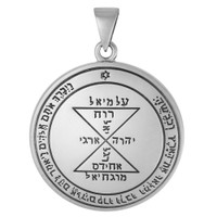 Sterling Silver Third Pentacle of Venus Talisman for Love