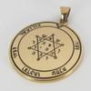 Bronze Second Pentacle of Jupiter Talisman for Prosperity