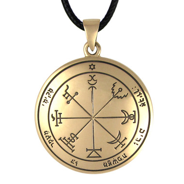 Bronze Seventh Pentacle of Jupiter Talisman for Prosperity