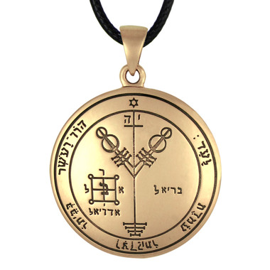 Bronze Fourth Pentacle of Jupiter Talisman for Wealth
