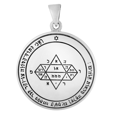 Sterling Silver 5th Pentacle of Jupiter Talisman for Visions