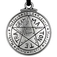 Talisman For Love - Tetragrammaton Amulet from Key of Solomon