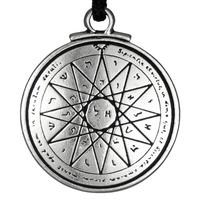 Talisman of Wisdom - Amulet from Key of Solomon
