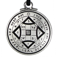 Talisman To Obtain Love - Amulet from Key of Solomon