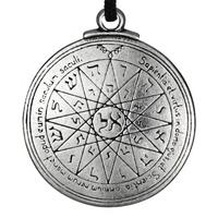 Pentacle of Mercury Talisman - Amulet from Key of Solomon