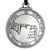 Pentacle of the Moon Talisman - Amulet from Key of Solomon