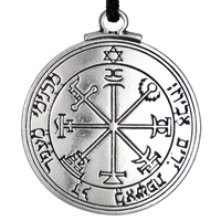 Pentacle of Jupiter Talisman - Amulet from Key of Solomon
