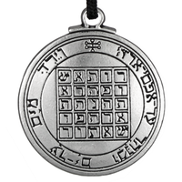 Pentacle of Saturn Talisman - Amulet from Key of Solomon
