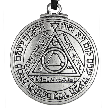 Pentacle of the Sun Talisman - Amulet from Key of Solomon