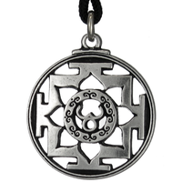 Sri Trisula Yantra - Hindu Pewter Pendant Necklace