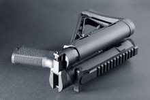 "HERA ""SFU"" Side Folding Unit Adaptor, SFU, Side Folding Unit, AR Side Folding, AR-15 Side folding unit"