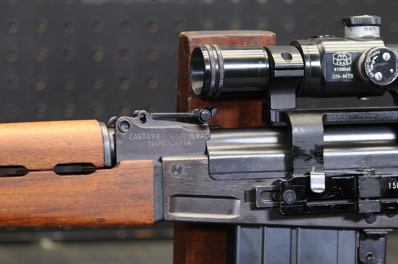 Yugoslavian M76 in 8mm