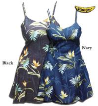 Hawaii Loa Spaghetti Strap Dress